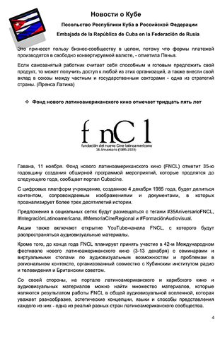 http://images.vfl.ru/ii/1606238027/0c35138c/32425145_m.png