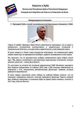 http://images.vfl.ru/ii/1606238212/b571bdbe/32425238_m.png