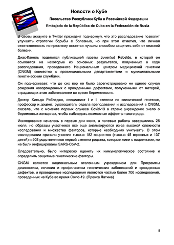 http://images.vfl.ru/ii/1606238213/8ca9ccfc/32425241_m.png