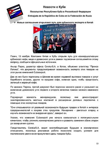 http://images.vfl.ru/ii/1606238443/38a45b28/32425333_m.png