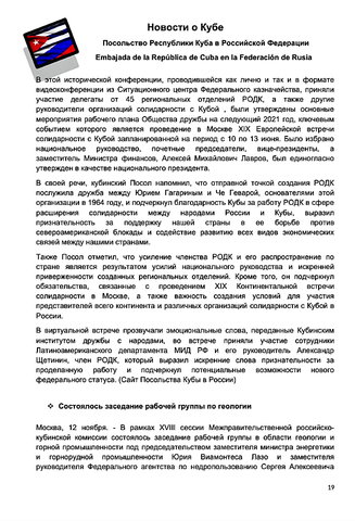 http://images.vfl.ru/ii/1606238960/dd3b98fe/32425528_m.png
