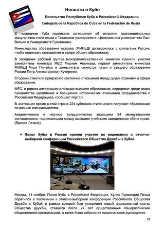 http://images.vfl.ru/ii/1606238962/ad530493/32425529_m.png