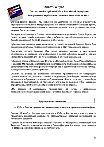 http://images.vfl.ru/ii/1606238966/03855f1f/32425532_m.png