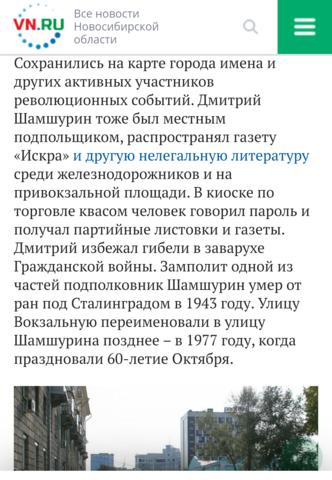 http://images.vfl.ru/ii/1606307973/df4a33f4/32434232_m.png