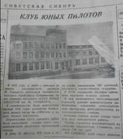 http://images.vfl.ru/ii/1606376709/abba1d7f/32444488_s.jpg