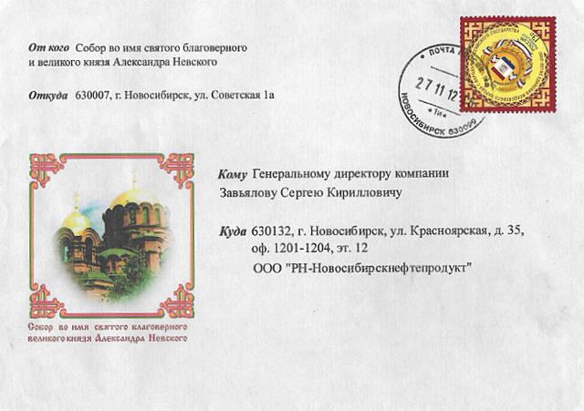 http://images.vfl.ru/ii/1606385991/2de9d7fb/32446282_m.jpg