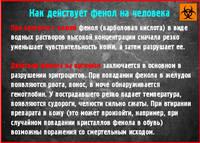 http://images.vfl.ru/ii/1606392992/045ad589/32447592_s.jpg