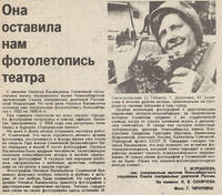 http://images.vfl.ru/ii/1606394480/2851e851/32448003_s.jpg