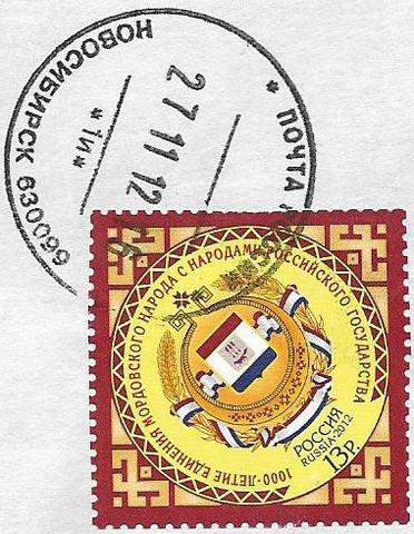http://images.vfl.ru/ii/1606411796/d22194ff/32452081_m.jpg