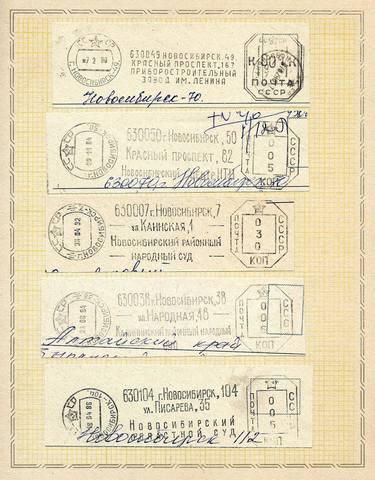 http://images.vfl.ru/ii/1606456079/5ab455a4/32456328_m.jpg