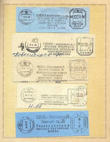 http://images.vfl.ru/ii/1606456134/2d6b56d0/32456332_m.jpg