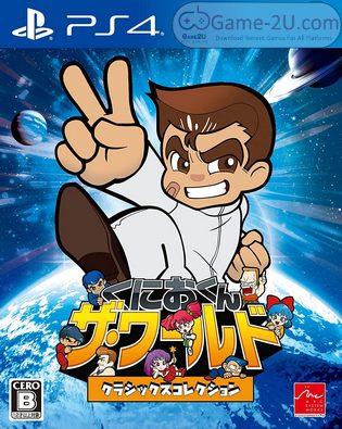 Kunio-kun: The World Classics Collection PS4 PKG