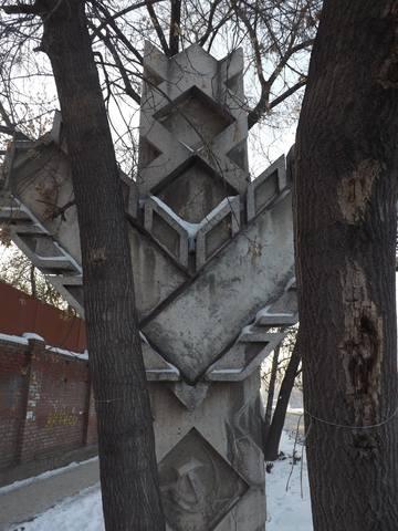 http://images.vfl.ru/ii/1606562479/292a1ea2/32469445_m.jpg