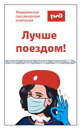 http://images.vfl.ru/ii/1606579597/a503782b/32472162_m.png
