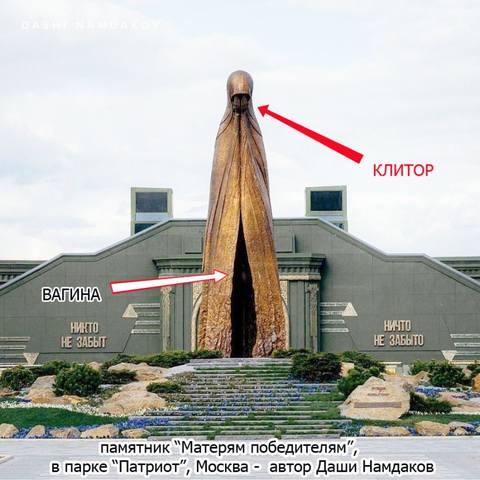 http://images.vfl.ru/ii/1606581446/b164604b/32472685_m.jpg