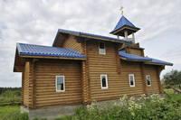 http://images.vfl.ru/ii/1606711570/6436d2a0/32488119_s.jpg