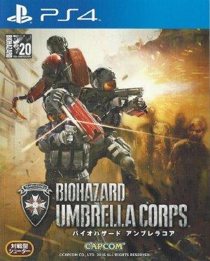 BioHazard Umbrella Corps PS4 PKG