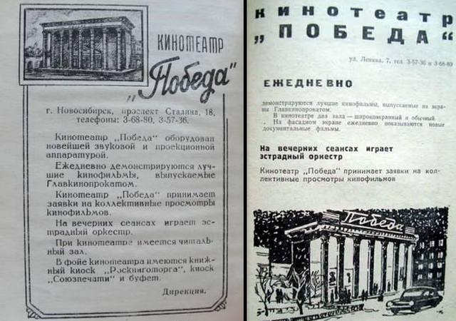 http://images.vfl.ru/ii/1606805696/fa6c478a/32501869_m.jpg