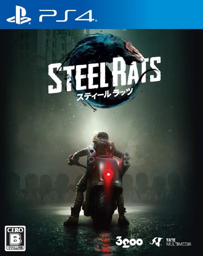 Steel Rats PS4 PKG