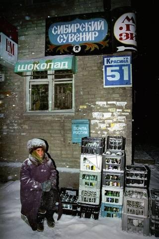 http://images.vfl.ru/ii/1606846597/d0b0c423/32514871_m.jpg