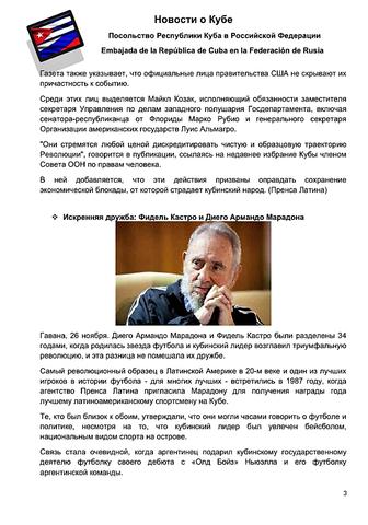 http://images.vfl.ru/ii/1606847687/96c6e3b4/32515092_m.png
