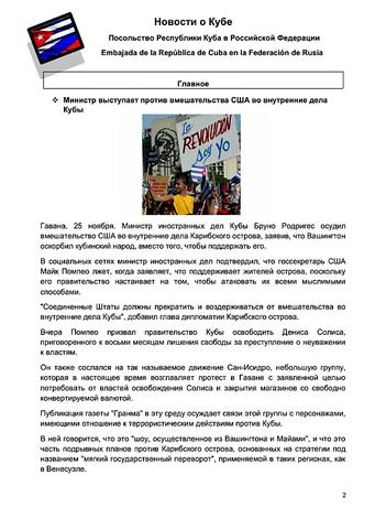 http://images.vfl.ru/ii/1606847688/8e478f22/32515093_m.png