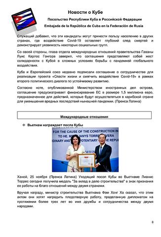 http://images.vfl.ru/ii/1606847691/0c3d4830/32515095_m.png
