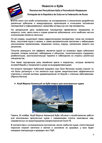 http://images.vfl.ru/ii/1606847695/f8a75718/32515097_m.png