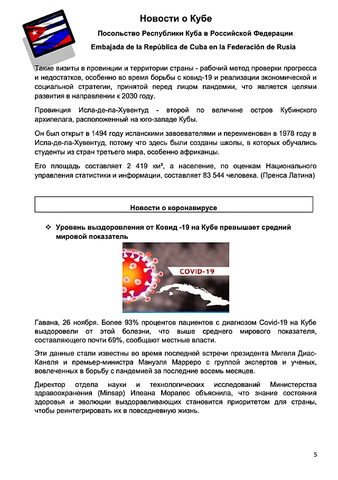 http://images.vfl.ru/ii/1606847696/8498c1a9/32515098_m.png