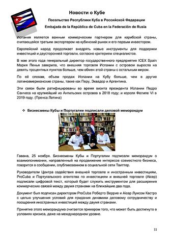 http://images.vfl.ru/ii/1606848161/9d64febb/32515266_m.png