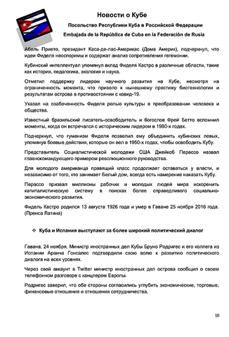http://images.vfl.ru/ii/1606848163/266690c2/32515267_m.png