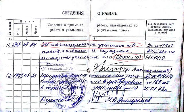 http://images.vfl.ru/ii/1606930339/4795d57b/32526441_m.jpg