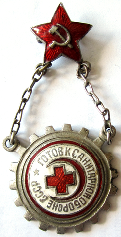 http://images.vfl.ru/ii/1606975415/d0d8bf9a/32529953_m.png