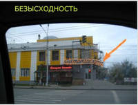 http://images.vfl.ru/ii/1607177657/81472ebd/32558620_s.jpg