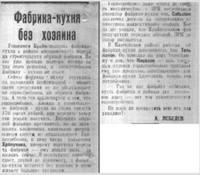 http://images.vfl.ru/ii/1607177693/a5ed528c/32558624_s.jpg