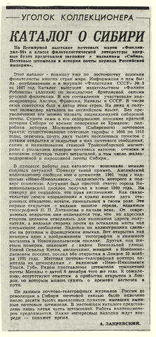http://images.vfl.ru/ii/1607517210/b49fbeec/32603952_m.jpg