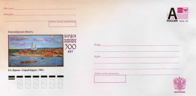 http://images.vfl.ru/ii/1607530785/f3de6001/32606677_m.jpg