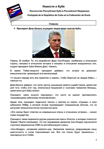 http://images.vfl.ru/ii/1607533715/2a023471/32607088_m.png