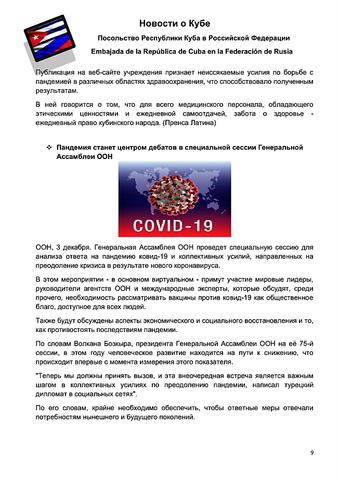 http://images.vfl.ru/ii/1607533842/c4264b87/32607096_m.png