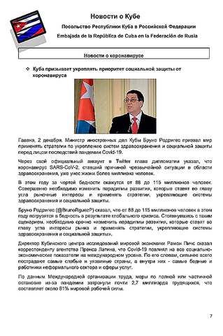 http://images.vfl.ru/ii/1607533845/26fe37c1/32607098_m.png