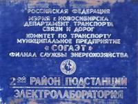 http://images.vfl.ru/ii/1607534572/c28eb545/32607248_s.jpg