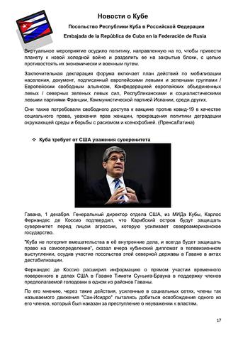 http://images.vfl.ru/ii/1607535631/5de0ca31/32607408_m.png