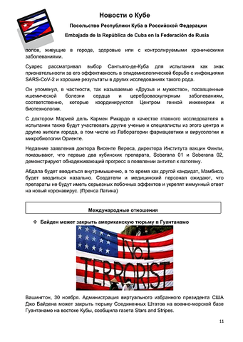 http://images.vfl.ru/ii/1607535639/38dedc3f/32607414_m.png