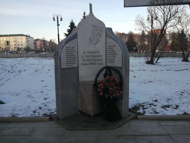 http://images.vfl.ru/ii/1607606403/b011562f/32616156_m.jpg