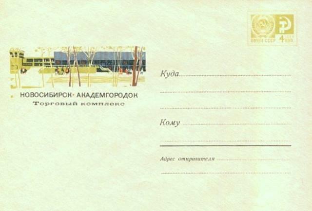 http://images.vfl.ru/ii/1607611420/c67d2d5d/32617120_m.jpg