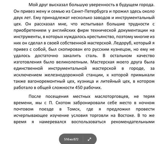 http://images.vfl.ru/ii/1607663027/4c6ba7dc/32622489_m.jpg