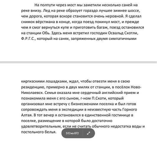 http://images.vfl.ru/ii/1607663027/73380391/32622488_m.jpg