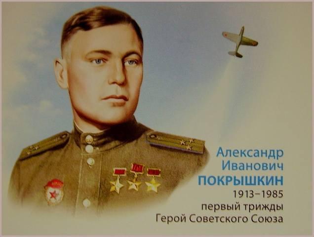 http://images.vfl.ru/ii/1607696021/28a966de/32627879_m.jpg