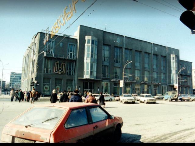 http://images.vfl.ru/ii/1607698791/cf904aeb/32628699_m.png