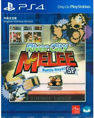 River City Melee : Battle Royal Special PS4 PKG